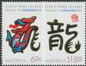 CHI SG721-2 Chinese New Year (Year of the Dragon) set of 2